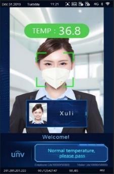 Терминал OET-213H распознавание лица в маске